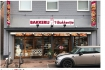 Winkel in Heeze (klik op de foto om te vergroten)